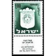 1965 Israel Mi.338yII TOWN EMBLEMS Ph 2 2.50 ?