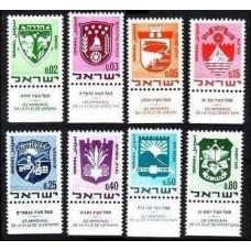 1969 Israel Mi.441-448 TOWN EMBLEMS 7.50 ?