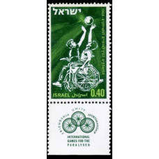 1968 Israel Mi.432 ''The international Games for the Paralysed - 1968'' 0.60 ?