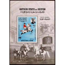 1967 Kathiri States of Seiyun Mi.156/B10 Horses 12.00 €