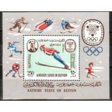1967 Kathiri States of Seiyun Mi.140/B7 1968 Olympiad Grenoble 12.00 €