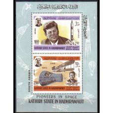 1967 Kathiri States of Seiyun Mi.173-74/B16 J.F.Kennedy/American Space Program 12,00 €