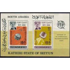 1966 Kathiri States of Seiyun Mi.87-88/B1 Satellite - Telstar 12,00 €