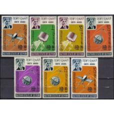 1966 Kathiri States of Seiyun Mi.84-90 Satellite - Telstar 22,00 €
