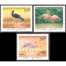 1998 Kazakstan Mi.226-228 Birds 3.30 ?