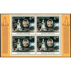 1994 Kazakstan Michel 46/B1 Buran / Energiya Stack 4.00 ?
