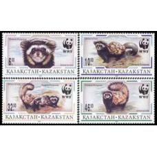 1997 Kazakstan Mi.154-57 Fauna / WWF 5.00 ?