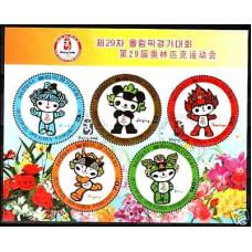 2007 Korea, North 5250-54/B677used 2008 Olympiad Pekin 4.40 ?