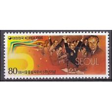 1986 Korea,South Mi.1476 1988 Olympiad Seoul 1.20 ?