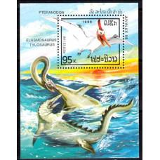 1988 Laos Mi.1081/B122 Dinosaurs 4.00 ?