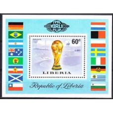 1974 Liberia Mi.929/B72 1974 World championship on football of Munchen 2.50 ?