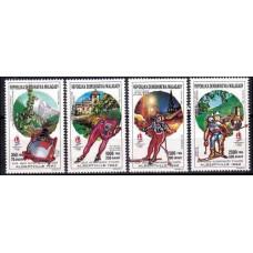 1990 Malagasy Mi.1257-1260 1992 Olympiad Albertvele 8.00 ?