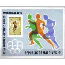 1976 Maldive Islands Michel 671/B40b 1976 Olympiad Montreal 20.00 €