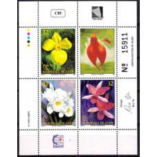 1995 Marshall Islands Mi.622-625KL Flowers 2.80 ?