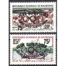 1962 Mauritania Michel I - II (II) 1960 Olympiad Rim 22.00 ?