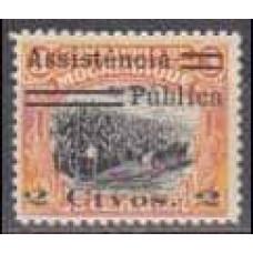 1931 Mocambique-Gesselschaft Michel Z1** 1.50 €