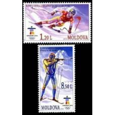 2010 Moldova Mi.689-690 2010 Olympiad Vancouver 6.00 ?