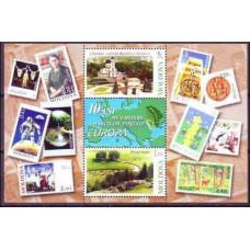 2003 Moldova Mi.465-466/B29 10th Anniversary Of Moldovan Eoropa Stamps 5.00 ?