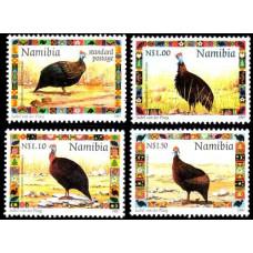 1997 Namibia Mi.871-874 Isabel van der Ploeg 2.00 ?