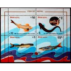 1993 Nepal Mi.540-43/B5 Sea fauna 5.00 ?