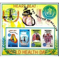 1992 Nigeria Michel 584-7/B13b** imperf./MEDICINE ?