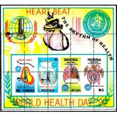 1992 Nigeria Mi.584-587/B13CA error perforation / MEDICINE rare