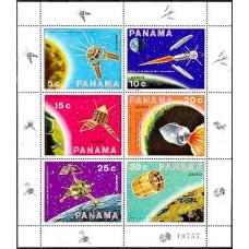 1969 Panama Michel 1137-1142KL Satellite Diademe 1 27.00 ?