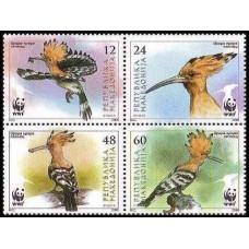 2008 Macedonia Michel 453-56 WWF 6.00 €