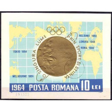 1964 Rumania Mi.B59bused Olympiad 1896-1964 / Space 12.00 ?