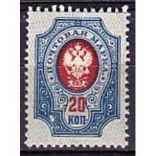 1904 Russia Mi.42y** 3,50 €