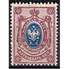 1904 Russia Mi.51y** 5.00 ?