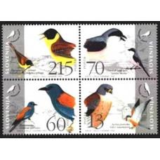 1995 Slovenia Mi.113-116 Fauna of Slovenia 6.00 ?