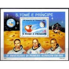 1980 St Thomas(St Tome E Principe) Michel 650/B45 Astronauts 15.00 ?