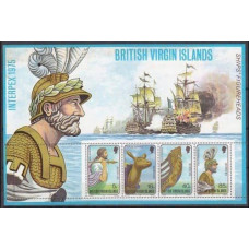 1975 British Virgin Islands Mi.280-283/B6 Ships with sails 5,00 €