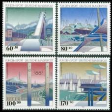 1993 Germany Mi.1650-1653 1994 Olympiad Lillehammer 12,00 €