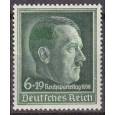 1938 Germany Reich Mi.672** Adolf Hitler 20.00 €