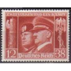 1941 Germany Reich Mi.763 ** Adolf Hitler 7.00 €