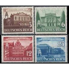 1941 Germany Reich Mi.764-767** Architecture 13,00 €
