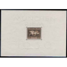 1936 Germany Reich Mi.621/B4x** Horses 32,00 €