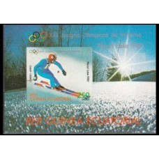 1978 Guinea Equatorial Mi.1314/B291b 1980 Olympic Lake Placid 7,00 €