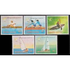 1978 Guinea Equatorial Mi.1300-1304 1980 Olympic Moscow 2,60 €