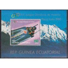 1978 Guinea Equatorial Mi.1313/B290 1980 Olympic Lake Placid 6,00