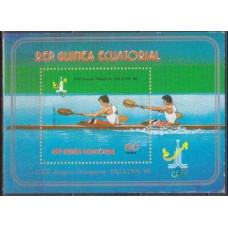 1978 Guinea Equatorial Mi.1305/B287 1980 Olympic Moscow 6,00