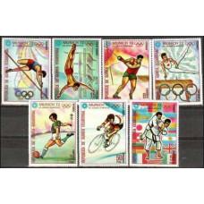 1972 Guinea Equatorial Mi.108-114 1972 Olympiad Munhen 3.50