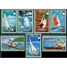 1972 Guinea Equatorial Mi.98-104 1972 Olympiad Munhen 3,50 €
