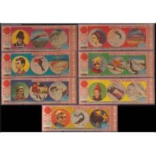 1972 Guinea Equatorial Mi.27-33bgold 1972 Olympics in Sapporo 4.00 €