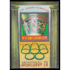 1975 Guinea Equatorial Mi.687/B201 1976 Olympics in Montreal 7,00 €