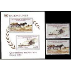 1985 UN Geneva Mi.133-134/B3 Horses 2,00 €
