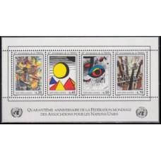 1986 UN Geneva Mi.147-150/B4 Paintings 8,00