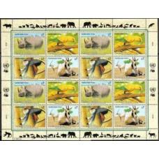 1995 UN Vienna Mi.180-183KL Fauna 20,00 €